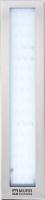 Modlight Illumix Xtreme Line 27W 4000-75827-1315000